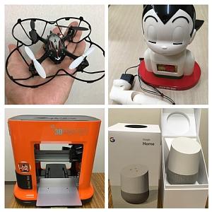 ドローン、組み立て2足歩行ロボット「鉄腕アトムを作ろう」、3Dプリンター、音声アシスタントGoogle Homeなどの最新IT教材